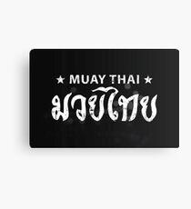 Muay Thai Lifestyle Brand - Block Canvas Print