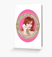 diosa Greeting Card