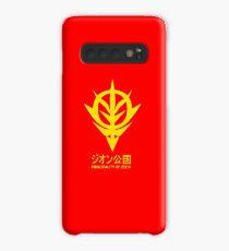 Principality of Zeon - Gundam Logo Case/Skin for Samsung Galaxy