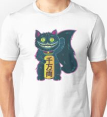 DER CHESHIRE MANEKI-NEKO CAT Slim Fit T-Shirt