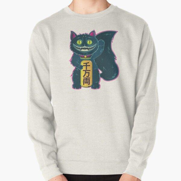 THE CHESHIRE MANEKI-NEKO CAT Pullover Sweatshirt