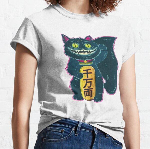THE CHESHIRE MANEKI-NEKO CAT Classic T-Shirt