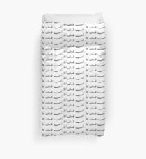 Love Yourself First - arabic  Duvet Cover