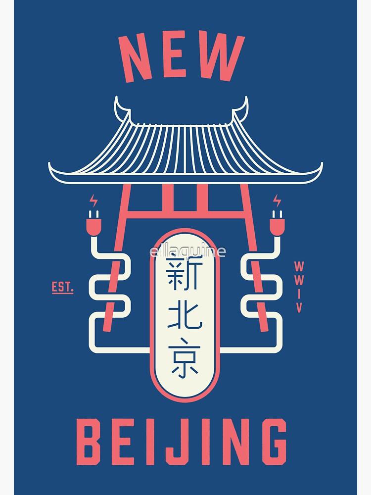 New Beijing -  Wires by ellaquine