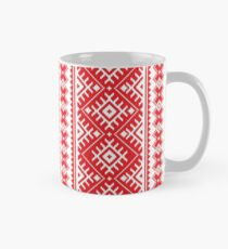 Bright Colorful Ukrainian Style Vyshyvanka  Classic Mug