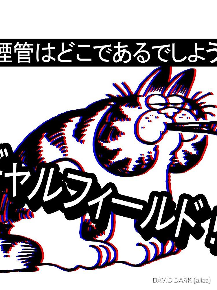 """GYARUFIRUDO !!!"" Garfield 07/27/1978 Meme alias. 'The Pipe Strip' -Vaporwave diseño de David-Dark"