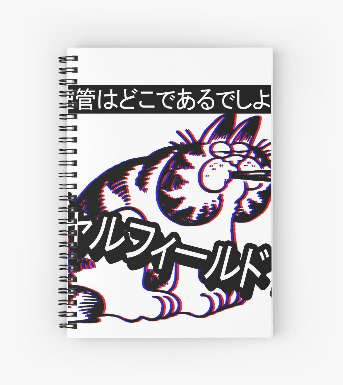 "«""GYARUFIRUDO !!!"" Garfield 07/27/1978 Meme alias. 'The Pipe Strip' -Vaporwave diseño» de DAVID DARK (alias)"
