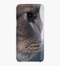 Cat's Eye Phone Case/Skin for Samsung Galaxy