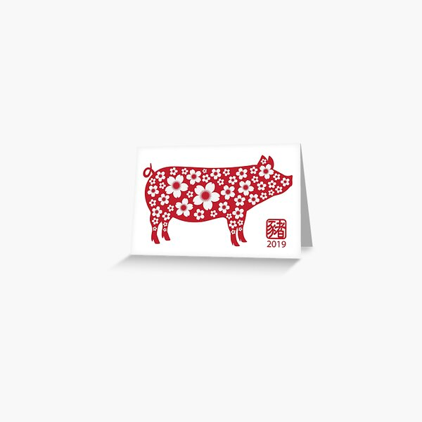 Chinese New Year of the Pig Red Silhouette with Floral Pattern Greeting Card
