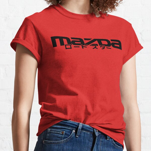 MAZDA WITH ROADSTER IN JAPANESE Classic T-Shirt