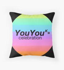 YouYouka sunrise 1 Floor Pillow