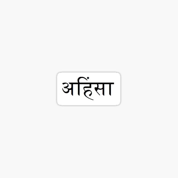 Ahimsa in Sanskrit Sticker