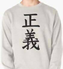 Justice - One Piece Pullover