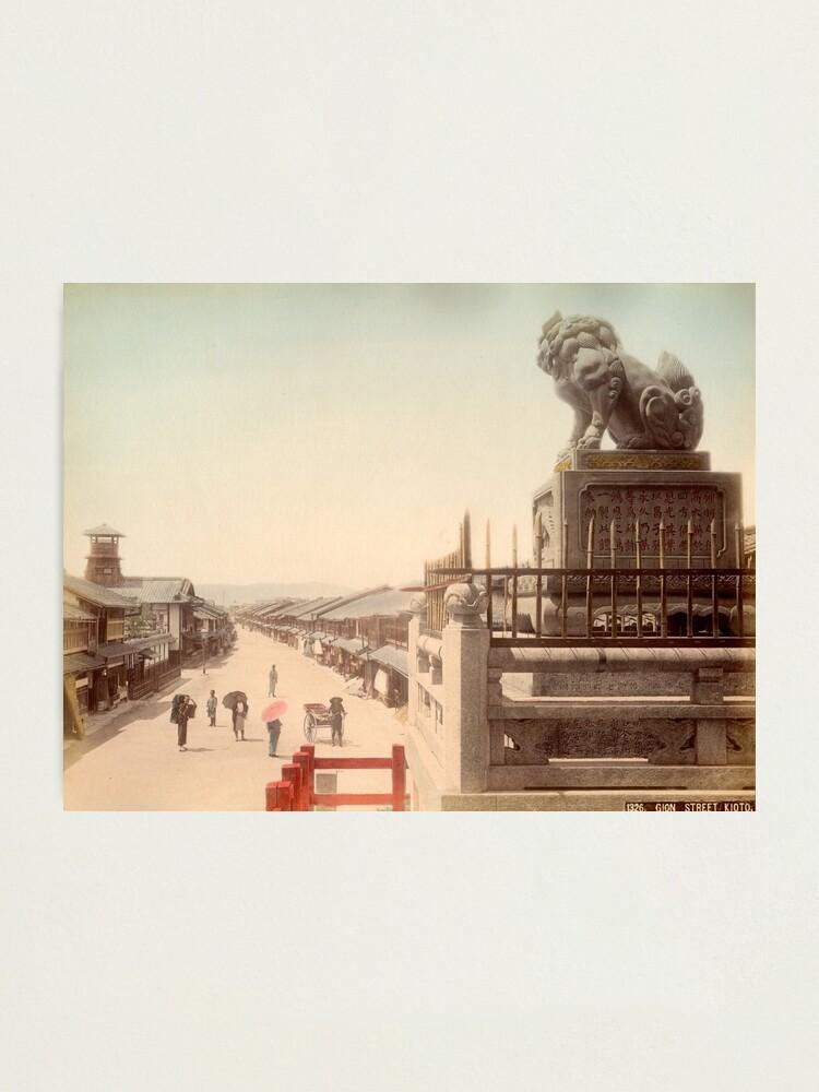 Alternate view of Gion Street, Kyoto, Japan Photographic Print
