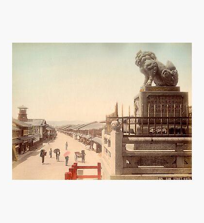 Gion Street, Kyoto, Japan Photographic Print