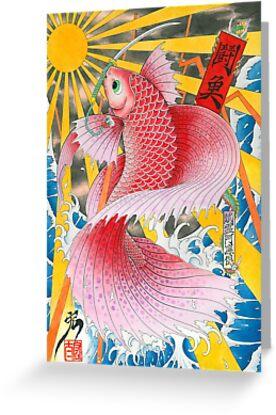 Ukiyo e betta fish greeting cards by yakudo kan redbubble ukiyo e betta fish by yakudo kan m4hsunfo
