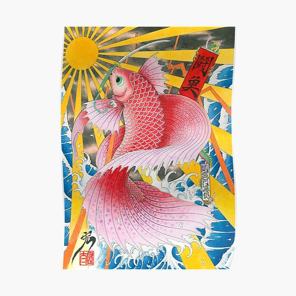ukiyo-e betta fish  Poster