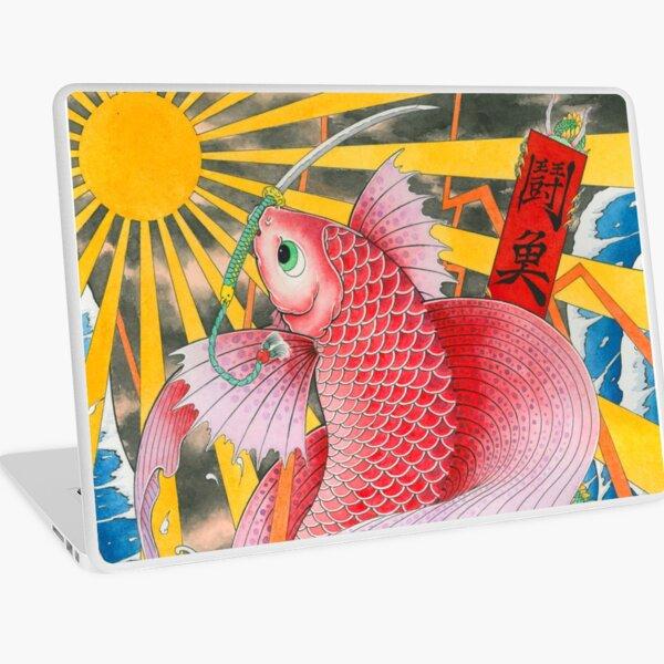 ukiyo-e betta fish  Laptop Skin