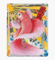 ukiyo-e betta fish  iPad Case/Skin