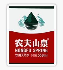 Nongfu Spring Sticker