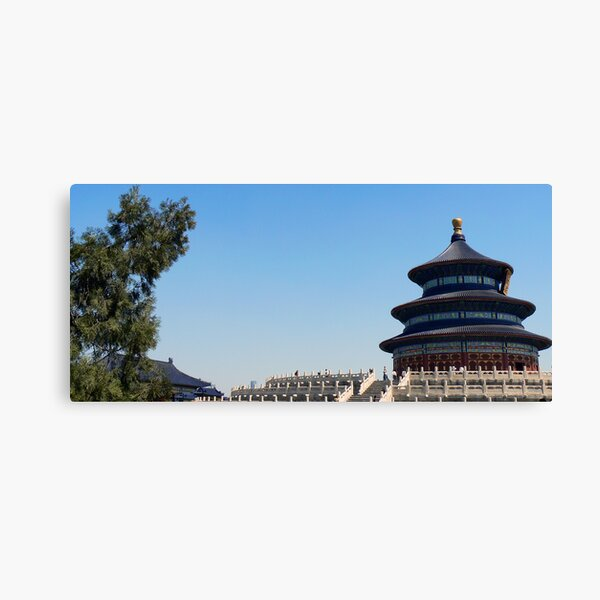 Temple of Heaven Canvas Print