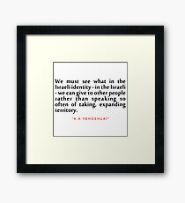 """We must see...""""A. B. Yehoshua"""" Inspirational Quote Framed Print"""