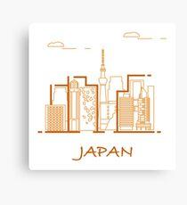 Unusual Japanese architecture. Canvas Print
