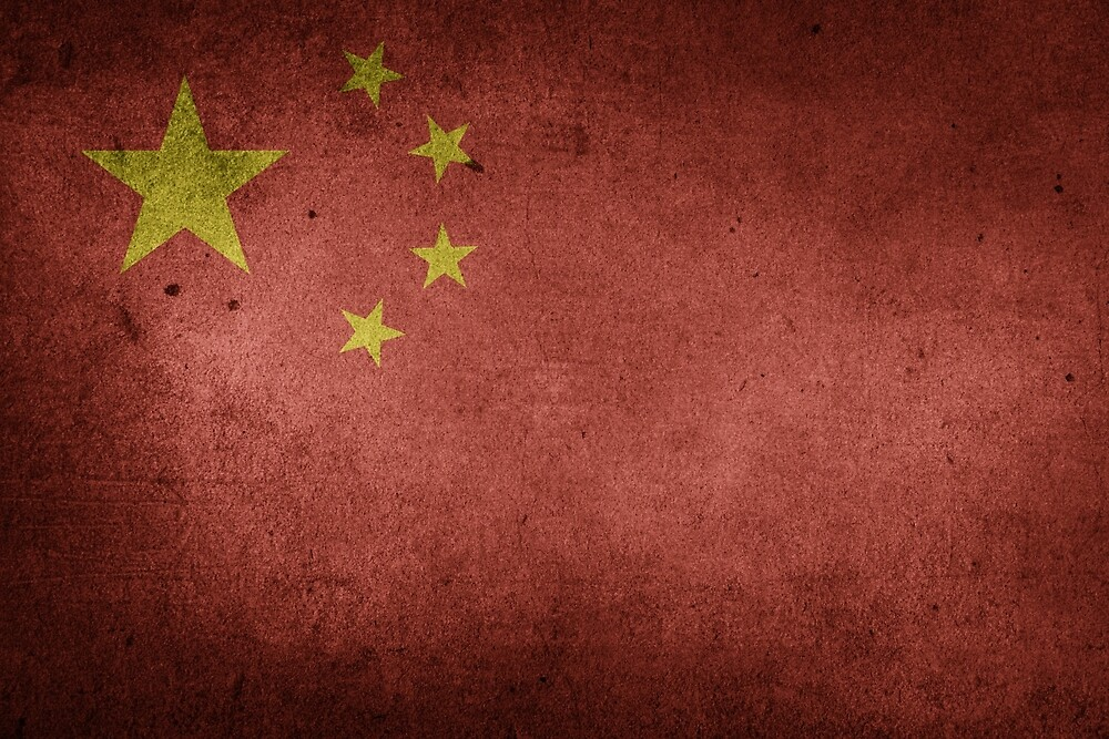 Vintage Grunge China Flag by PRODUCTPICS