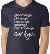 ati kya khandala  Men's V-Neck T-Shirt