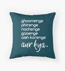 ati kya khandala  Throw Pillow