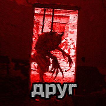 apyr by grufalo