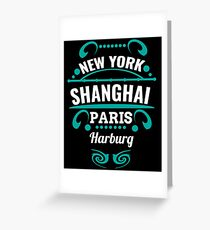 Harburg - Our city is not a Weltmertopole but you should. Greeting Card