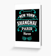 Haren - Our city is not a world maltopole but it should. Greeting Card