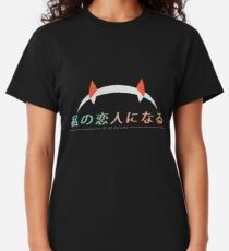 "Darling in the FranXX ""Be My Darling"" Classic T-Shirt"