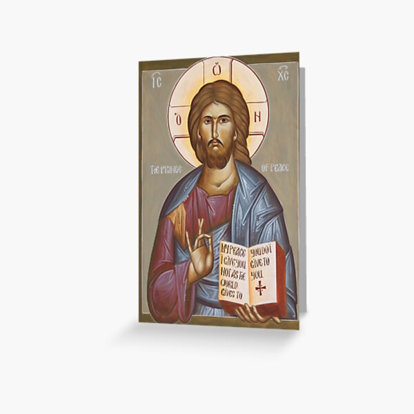 Jesus Christ Prince of Peace Greeting Card