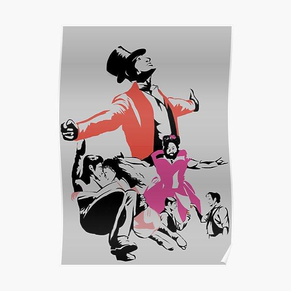 La plus grande silhouette de Showman Poster