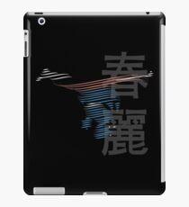 ChunLi Street Fighter iPad Case/Skin