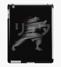 Ryu - Street Fighter iPad Case/Skin