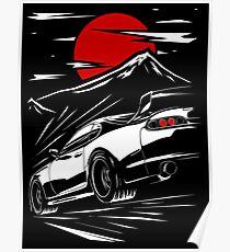Póster Toyota Supra MKIV   Haruna