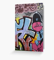 Old School Graffiti, Hackney Wick, London Greeting Card