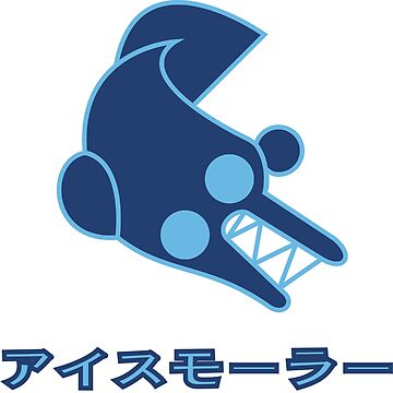 Official ICEMOLER JP (Blinx: The Time Sweeper) by BlinxMiku