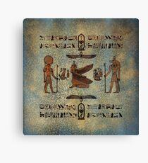 Hieroglyphs Canvas Print