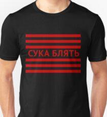 CYKA BLYAT GAMER BORIS SLAV SHIRT Unisex T-Shirt