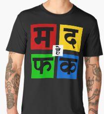 Ma Da Fa Ka | म द फ क  Men's Premium T-Shirt