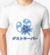 Official OCTOPUS BALLOON JP (Blinx: The Time Sweeper) Unisex T-Shirt