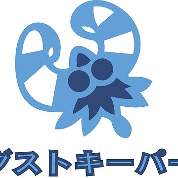 Official OCTOPUS BALLOON JP (Blinx: The Time Sweeper) by BlinxMiku