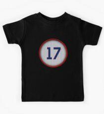 17 - Bryant/Gracie Kids Tee
