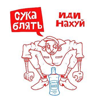 Gopnik by mejak