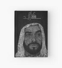 عام زايد ٢٠١٨ Hardcover Journal