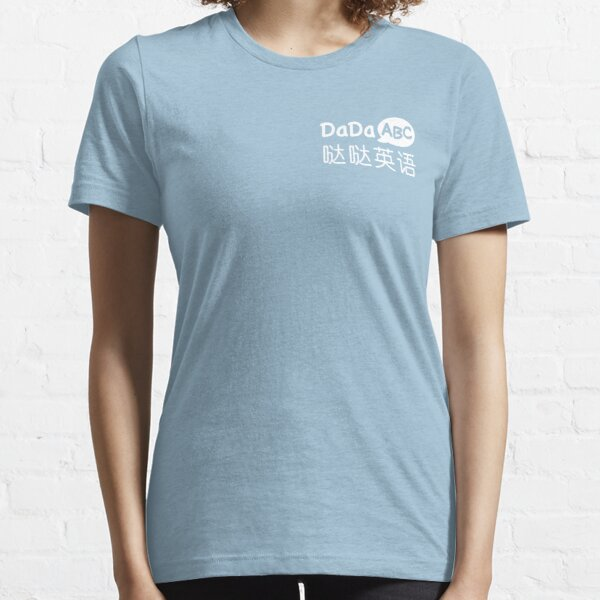 ESL gear Essential T-Shirt